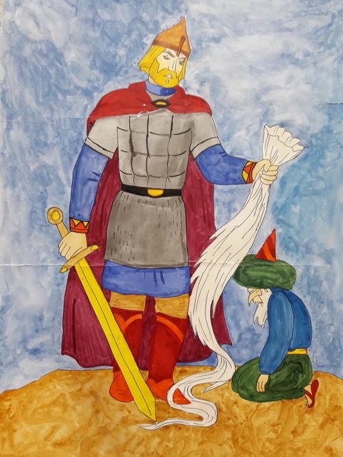 Рисунок Макса